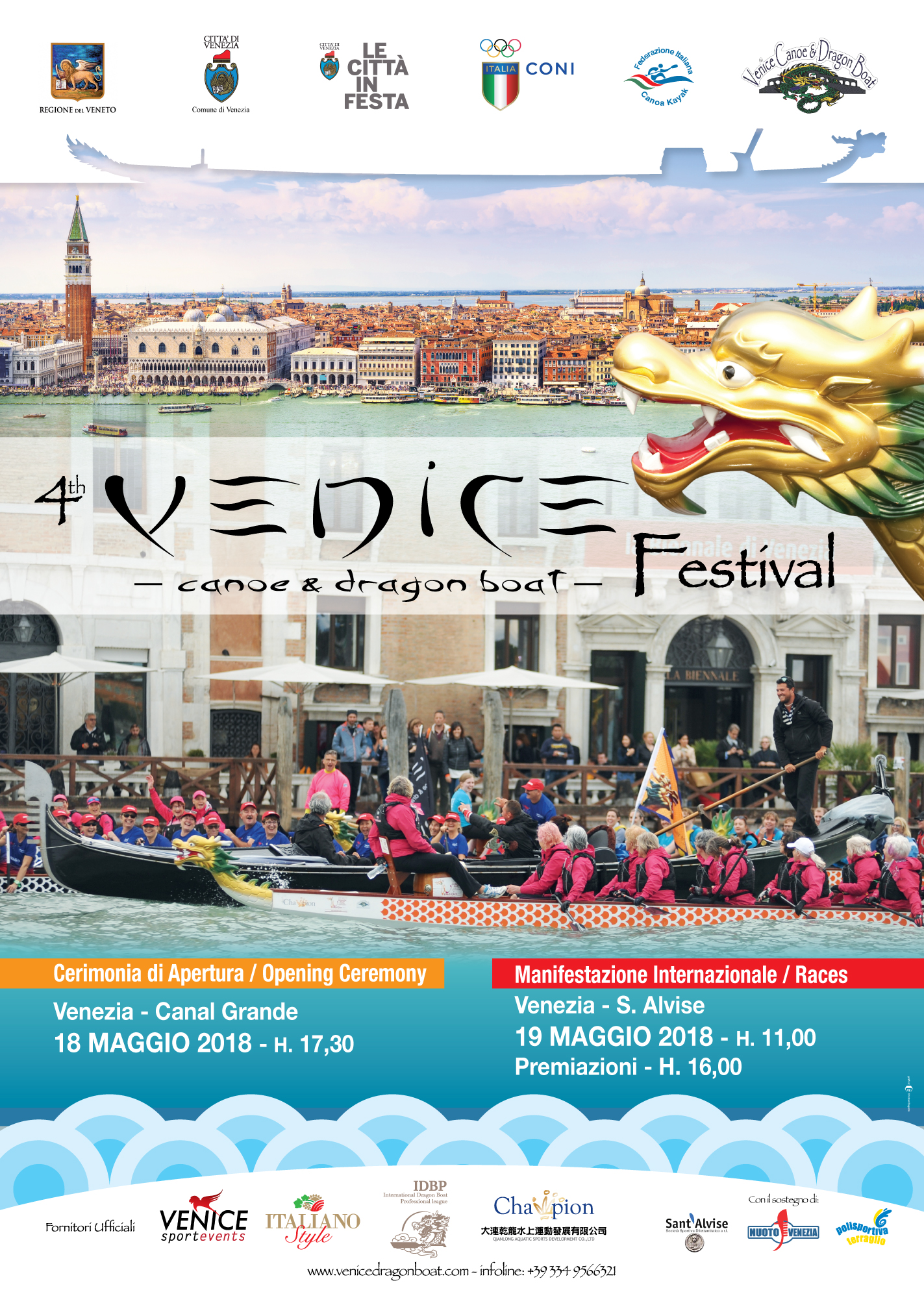 Venice International Dragon Boat festival 2018